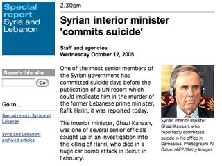 syrian_minister_suicide.jpg